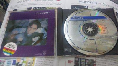 李克勤,命運符號,一千零一夜,雨中街頭劇CD