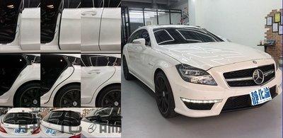 Benz CLS 350 63 400 SB 可用 (全車風切套組) 隔音條 隔音套組 汽車隔音條 靜化論 公司貨
