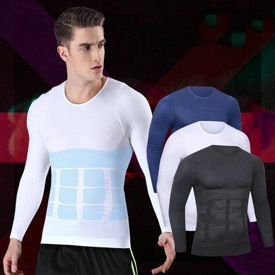 無縫升級版收腹緊身塑身長袖男士塑身衣貨號NY097