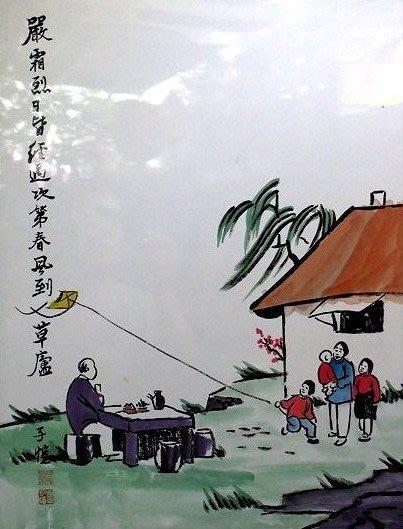 【 金王記拍寶網 】S364 中國近代美術教育家 豐子愷 款 手繪書畫原作含框一幅 畫名:春風到  罕見稀少~