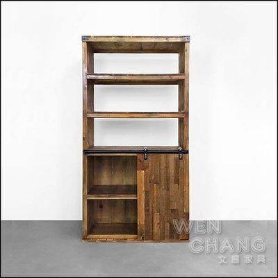 訂製品 工業風 麥崙復古集層材高櫃 書櫃 CU057 *文昌家具*