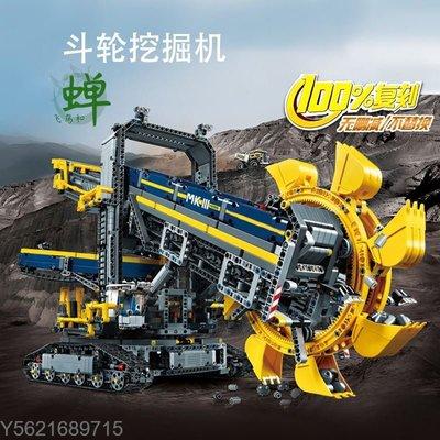 -King90015 樂拼20015 巨型滾輪挖土機 科技系列 拼裝積木 相容樂高42055