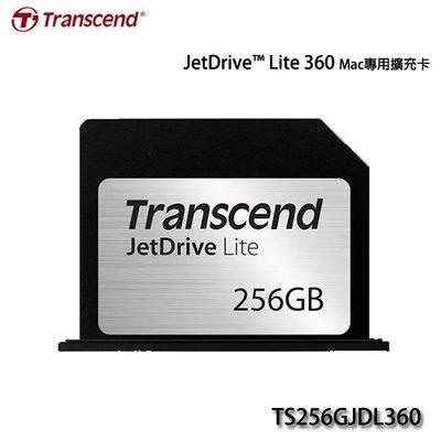 【MR3C】含稅 創見 JetDrive Lite 360 256G 256GB 擴充卡(MacBook專用) 客訂商品