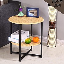 小茶几簡約迷你沙發邊幾邊柜小圓桌  (10個顏色)--8%百分吧