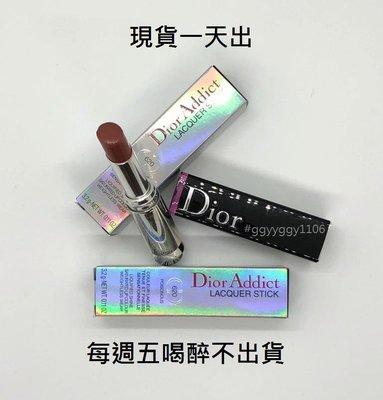 現貨優惠~Dior #620 奶茶色Addict Lacquer Stick癮誘超模漆光唇釉 Poisonous