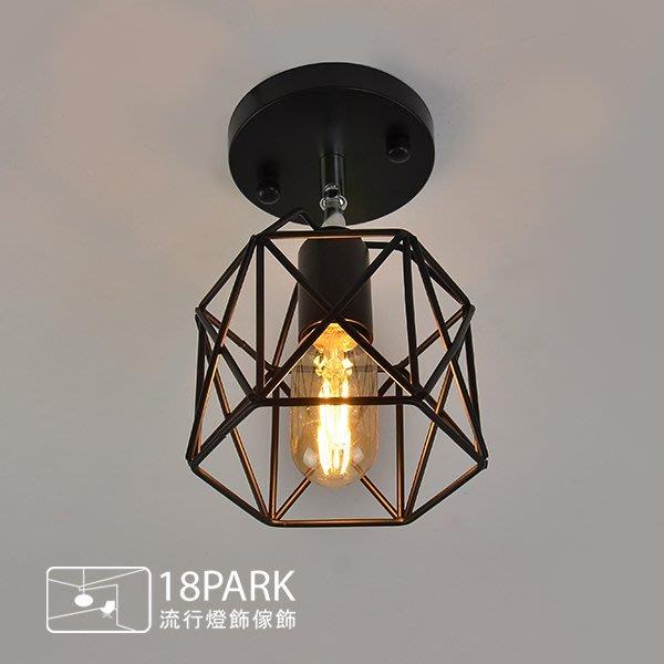 【18park】幾何概念 Set limits  [ 設線吸頂燈-單燈 ]