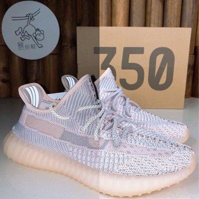 "Adidas Yeezy 350 Boost V2 ""Synth"" 粉天使 粉 鞋帶反光 男女鞋 FV5578"