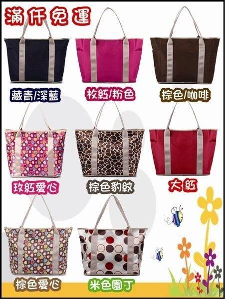 03031-----興雲網購 多功能收納袋可斜跨媽咪包女包包購物袋子 禮品袋 媽媽包背包