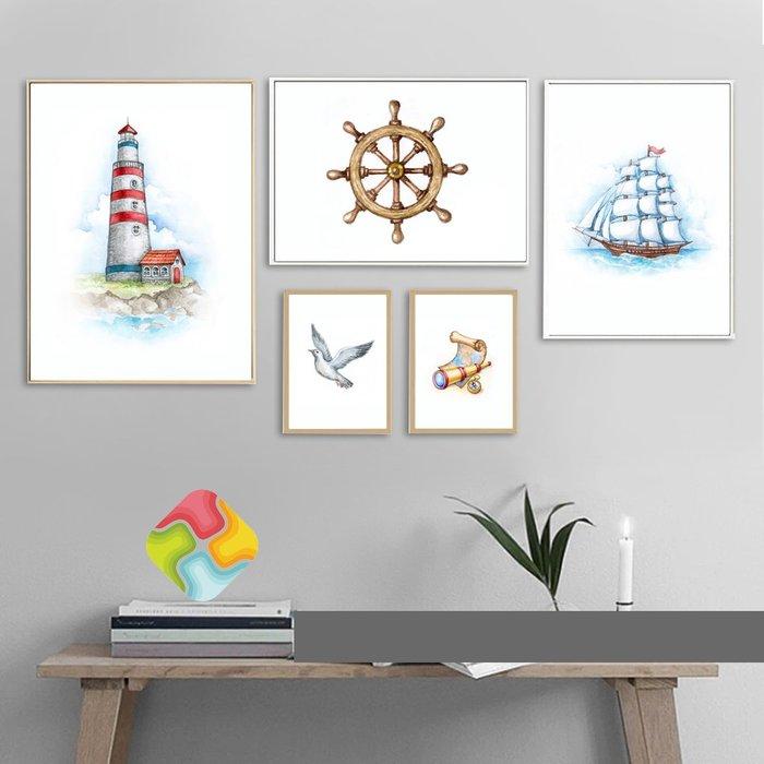 北歐ins水彩航海燈塔帆船《我的航海夢》裝飾畫畫芯兒童房小清新(不含框)