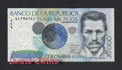 【Louis Coins】B802-COLOMBIA-2010哥倫比亞紙幣 20.000 Pesos