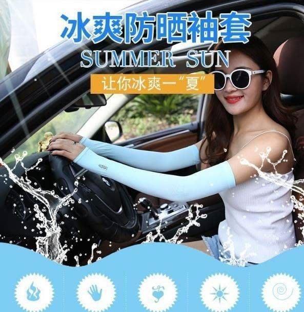 現貨速發 韓國 涼感防曬袖套 夏日冰絲防曬袖套 涼感 指套 袖套 防曬 降溫袖套