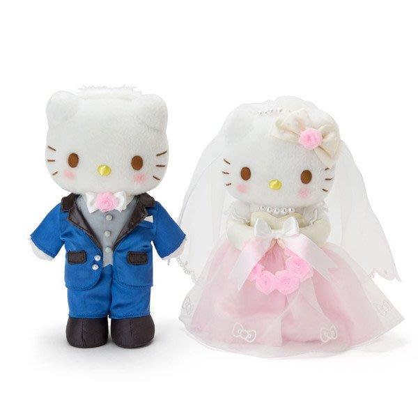 代購現貨 日本三麗鷗Hello Kitty&Diar Daniel婚禮系列 毛絨婚紗玩偶