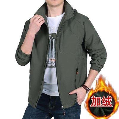 ZIHOPE 夾克男裝加肥加大碼春秋冬款休閒茄克衫吉普盾加絨厚款男士外套ZI812