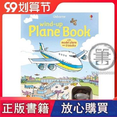 正版 扭動發條玩具書:飛機 wind-up plane book英文原版親子游戲互動讀物