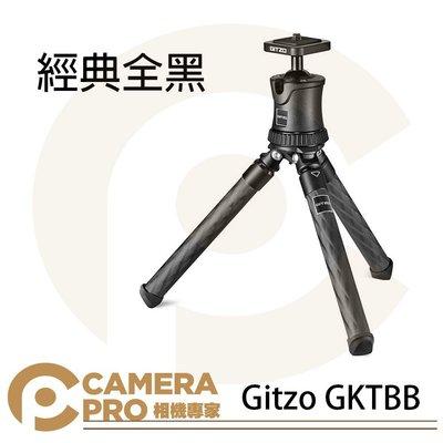 ◎相機專家◎ 現貨 Gitzo GKTBB 經典全黑 碳纖迷你旅行者三腳架套裝 球形雲台 輕便攜帶 兩色可選 公司貨