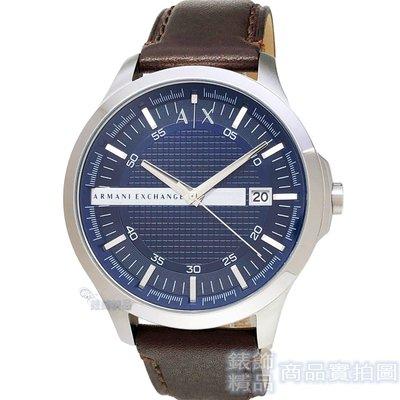 AX ARMANI EXCHANGE AX2133 都會紳士 男錶 藍面立體格紋咖啡皮帶 手錶【錶飾精品】 新北市