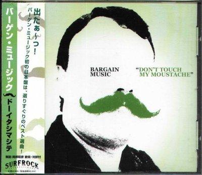 八八 - Bargain Music - Best Don't Touch My Moustache - 日版