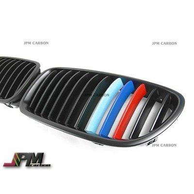 BMW F10 F11 Performance LOOK 平光黑+ 平光三色 Grille 水箱罩 大鼻頭 水箱護罩