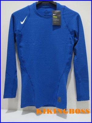 NIKE PRO WARM 圓領緊身長袖 保暖衣 針織 藍色 725030-480 特價990元 超取免運...