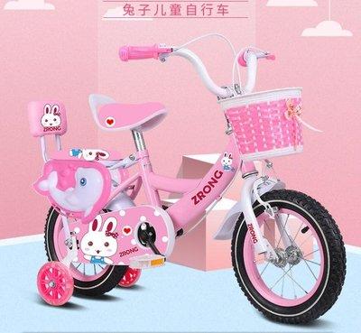 自行車 麗莎貝兒童自行車2-3-6-7-8-9-10歲女孩小孩腳踏車寶寶女童車單車 JD