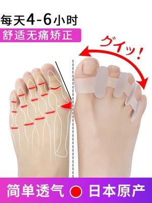 預售款-LKQJD-硅膠拇指外翻分指器大腳骨小腳趾外翻矯正器成人分趾器可穿鞋