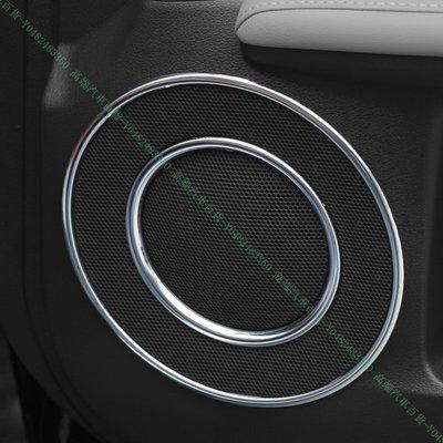 『高端汽車百貨』Lexus凌志 13-18款 ES200 ES250 ES350 ES300H車門音響喇叭裝飾圈框 改裝