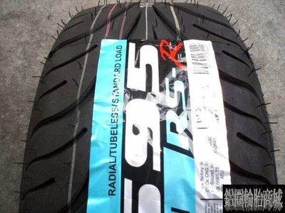 【鋁圈輪胎商城】FEDERAL 飛逹 595RSR (595RS-R) RSR 205/50-16 熱熔胎 全國最低價 現貨供應中