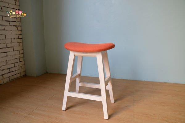 美希工坊 warmmain 逗豆吧台椅 bean stool /最舒適坐感/有情入門款 成雙免運 橘洗白