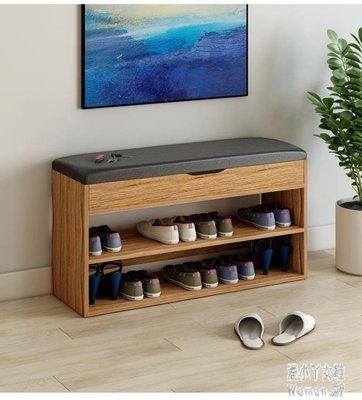 現代簡約換鞋凳式鞋柜服裝店沙發凳穿鞋凳進門長條凳收納凳休『鑽石女王心』