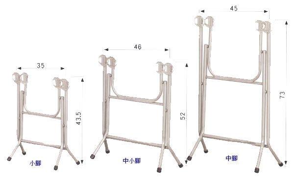 【品特優家具倉儲】826-24桌腳中腳普通桌拜拜桌折合桌