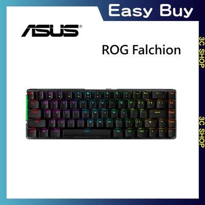 【原廠含稅】華碩 ASUS ROG Falchion 65% 無線機械式鍵盤 電競產品
