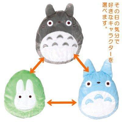 日本 宮崎駿 龍貓 豆豆龍 抱枕 三種圖案可變換 絨毛 玩偶 娃娃 靠墊 3種樣式