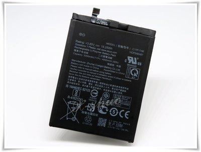 ☆群卓☆ASUS ZenFone Max Pro / ZenFone Max Pro (M2) 電池 C11P1706