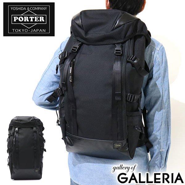 《FOS》免運 日本製 PORTER HEAT 吉田 後背包 25L 大容量 筆電 上班 出國 旅遊 時尚 雜誌款 新款