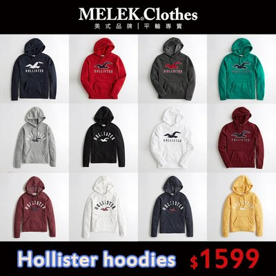 MELEK Clothes 代購正品現貨 【HOLLISTER Co.】【HCO】 2018 HC男女秋冬新款帽T