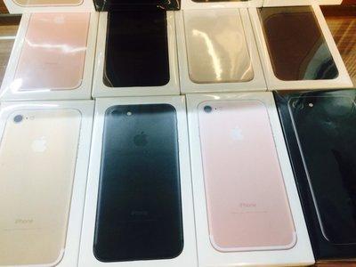 [蘋果先生] iPhone 7 Plus 32G 蘋果原廠台灣公司貨 新貨量少直接來電-