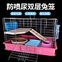 兔籠雙層防噴尿室內養殖用品全套寵物荷蘭豬家用特大號兔子的籠子#寵物用品#清潔用品#籠子#除臭劑