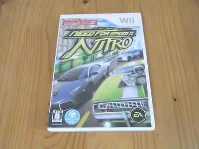 【小蕙館】Wii ~ Need For Speed NITRO 極速快感 爆衝王 (純日版)