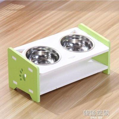 貓碗雙盆卡通小狗狗碗盆大狗食架三盆架餵食器寵物貓咪通用吃飯盆YTL