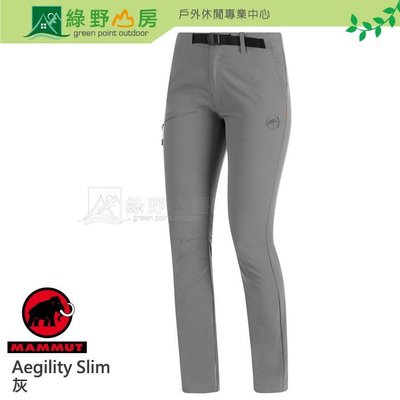 綠野山房Mammut長毛象 女 AEGILITY Slim Pants AF防潑水彈性健行長褲 灰 1022-00281