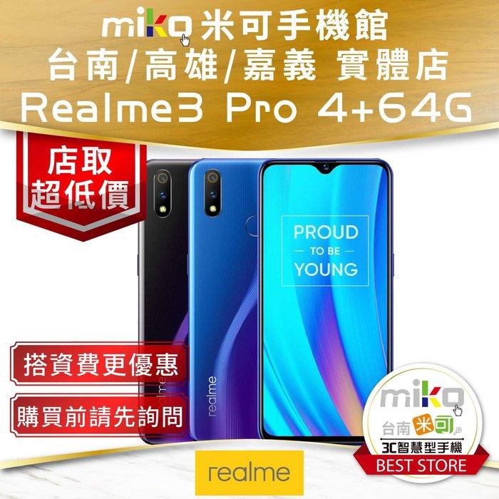 台南【MIKO米可手機館】Realme 3 Pro 4G+64G 雙卡雙待 攜碼台灣699月租4G方案 歡迎詢問