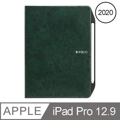 KINGCASE (現貨) SwitchEasy CoverBuddy 2020 iPad Pro 12.9 保護殼