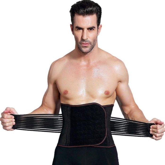 大碼男士收腹帶束腰帶收腰束腹帶減啤酒肚子瘦身塑身衣腰封塑腰帶S801