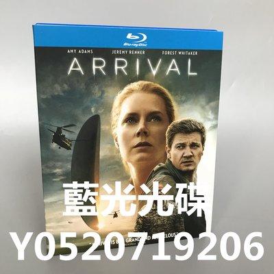 降臨/你一生的故事 / 天煞異降Arrival 藍光BD高清電影碟片收藏版 繁體中字 全新盒裝