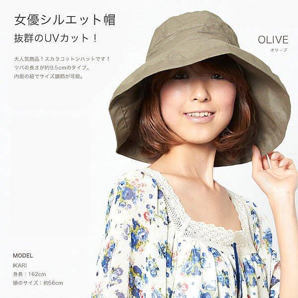 嘉芸的店 日本夏天防曬帽 寬大帽沿日本遮陽帽 防紫外線 日本抗UV帽子 日本遮陽帽