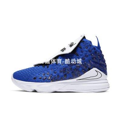 X高比正品 Nike Lebron x Uninterrupted聯名詹姆斯21男子籃球鞋CT3465-400