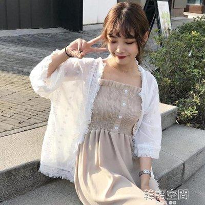 夏裝女裝韓版寬鬆流蘇邊七分袖刺繡雪紡衫防曬衫開衫上衣 吊帶裙