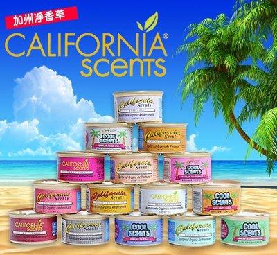 【彤彤小舖】California Scents加州淨香草~芳香劑42G 美國進口