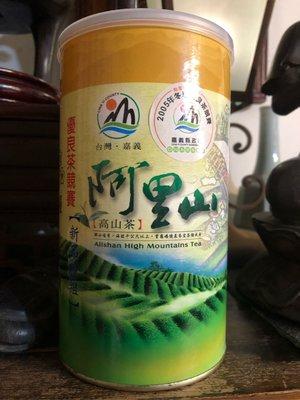 2005阿里山[高山茶]冬季優良茶競賽 三朶梅花(優良獎)300公克