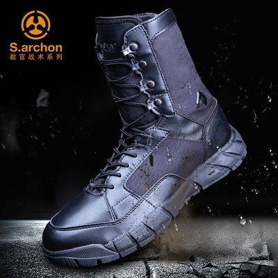 教官軍靴男女高低幫特種兵超輕07作戰靴511戰術靴沙漠陸戰登山鞋(規格不同價格不同)